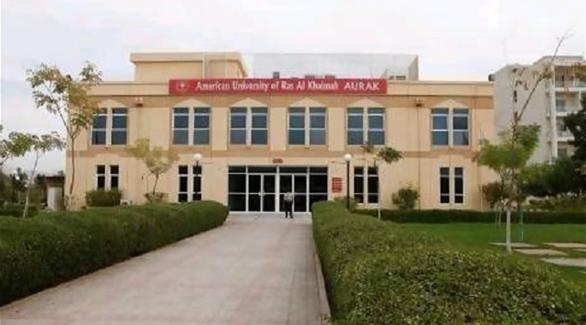 اعتماد الهندسة الكيميائية والبترول في الجامعة الأمريكية في رأس الخي...