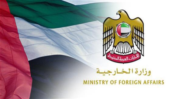 الخارجية الإماراتية تدعو المواطنين للاطلاع