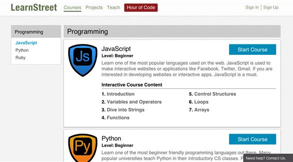 موقع لتعليم البرمجة مجاناً