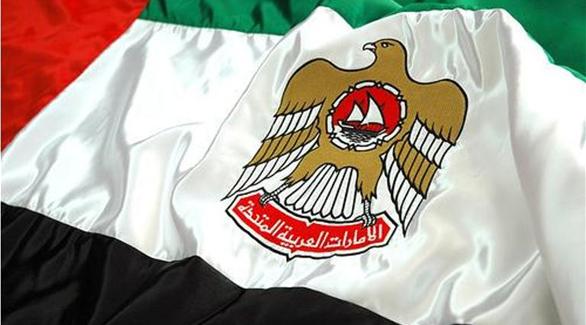 الإمارات تدين بشدة التفجير الإرهابي