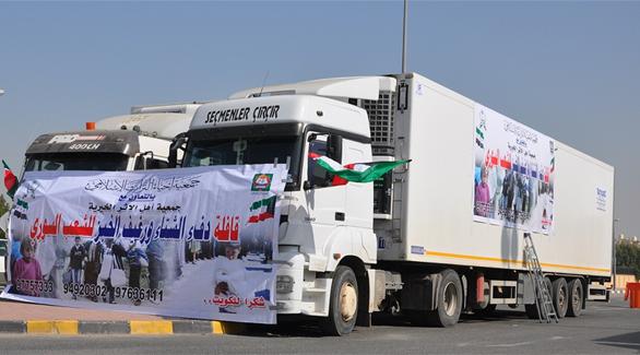 """الكويت: ندعم """"داعش"""" ومساعداتنا للشعب"""