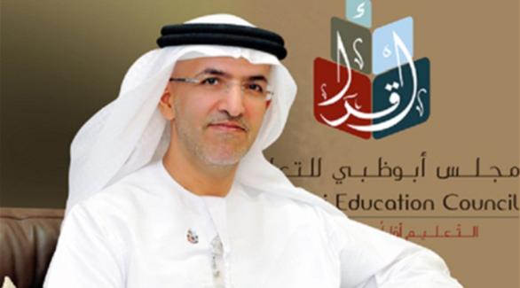 المعلمين والإداريين أبوظبي يستفيدون زيادة
