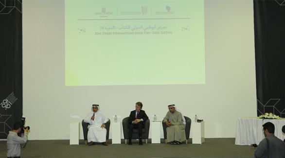 معرض أبوظبي الدولي للكتاب يعلن