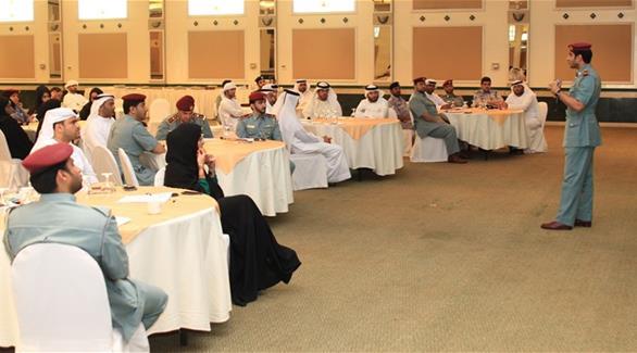 الداخلية الإماراتية تناقش تطوير أدوات