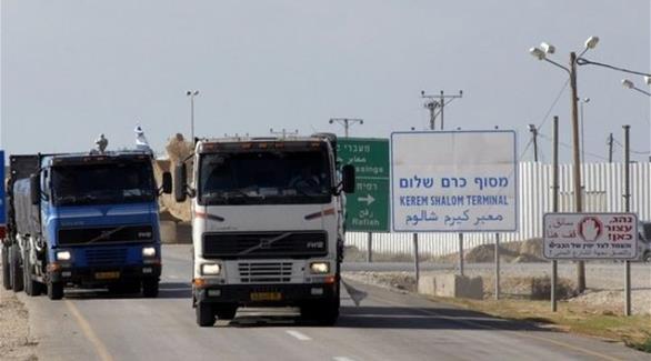 """الاحتلال الإسرائيلي يغلق معبر """"كرم"""