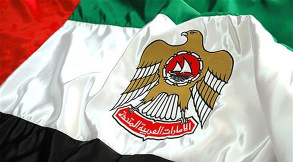 الإمارات تؤكد التزامها بالخطط العالمية