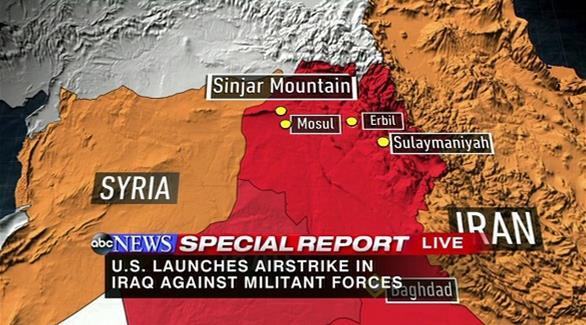 هجوم أمريكي تنظيم داعش بالعراق