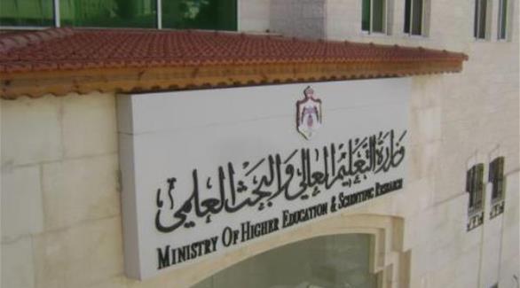 الأردن: معلم يبدؤون إضراباً مفتوحاً