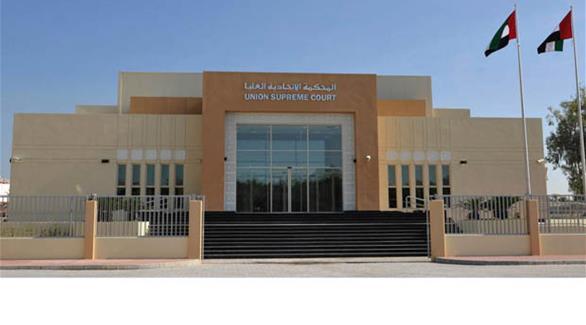 الاتحادية العليا الإماراتية ترجئ النظر