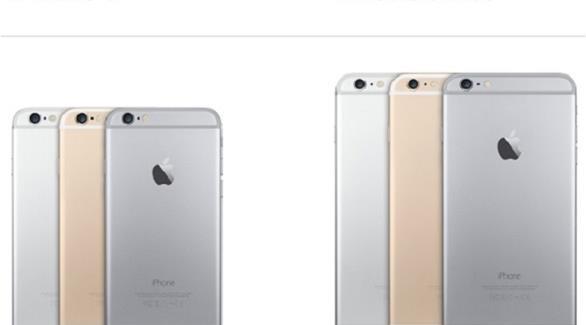"""إنهيار موقع """"أبل"""" الإلكتروني بسبب هاتفي """"آي 6"""" بوابة 2014,2015 201409120633445.Jpeg"""
