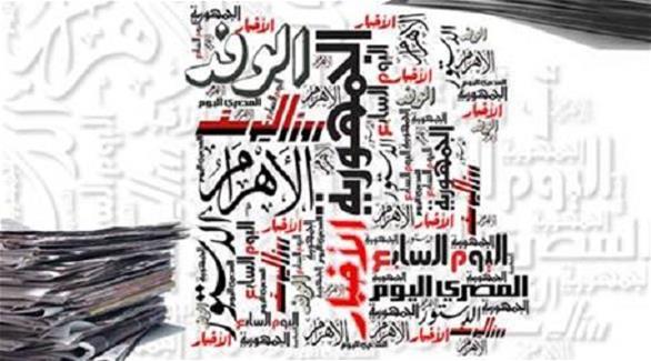 صحف القاهرة: اتفاقية لدخول الجيش المصري الأراضي الليبية وتبادل اتهامات بين داعش ونجل مرسي