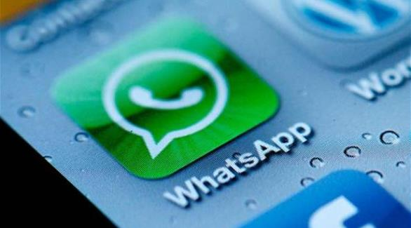 زوكربيرج: ليس لدى فيس بوك خطة للتكسب من وراء  واتس أب