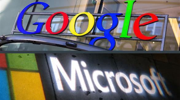 """ويندوز"" مايكروسوفت 2014,2015 201501031013819.Jpeg"