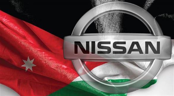 شركة نيسان في الأردن على تويتر: أنت ابن حرام!