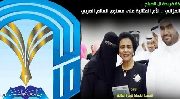 """سعودية تفوز بلقب """"الأم المثالية خليجياً"""" لعام 2015"""