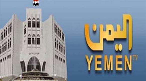 عربسات ونايلسات تقطعان بث القنوات الرسمية اليمنية
