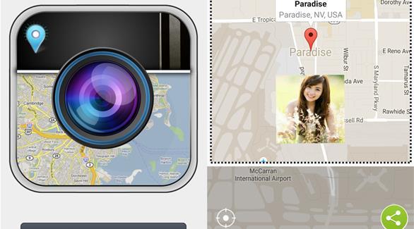 تطبيق لمشاركة صور السيلفي حسب الموقع الجغرافي