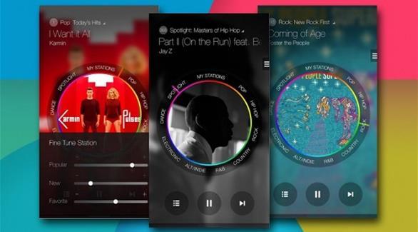 أبرز 3 تطبيقات للاستماع إلى الراديو عبر الهاتف