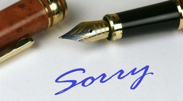 """10 حالات لا تقل فيها كلمة """"آسف"""" في العمل"""