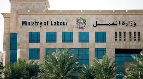 العمل الإماراتية: حزمة القرارات الجديدة تؤسس لعلاقة تعاقدية ...
