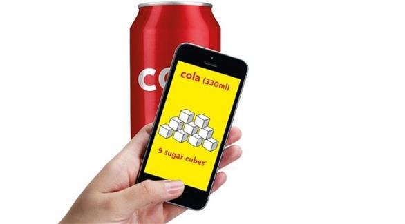 السكر - تطبيق يخبرك بكمية السكر الموجودة في الطعام والشراب 201601180337571