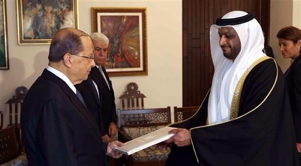 سفير الإمارات يقدم أوراق اعتماده رسمياً للرئيس اللبناني