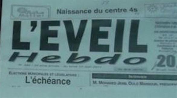 """موريتانيا: اقتحام وسرقة معدات صحيفة """"لفي ابدوا"""" الشهيرة"""