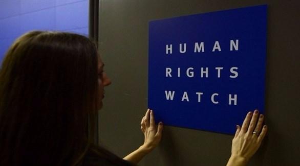 """اخبار الامارات العاجلة 20161117130105003C """"حقوق الإنسان"""" تحمل الانقلابيين باليمن مسؤولية حالات إخفاء قسري أخبار عربية و عالمية"""