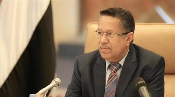 رئيس الوزراء اليمني يؤكد رعاية الحكومة لأسر القتلى والجرحى
