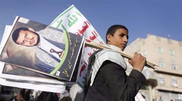 تقرير بريطاني: إيران متورطة بتهريب السلاح إلى اليمن