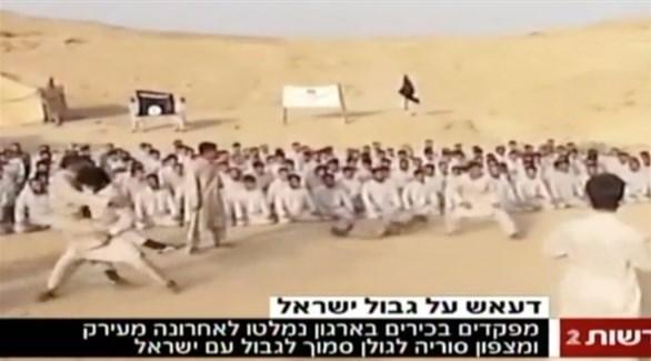 مخيم لتدريب مقاتلي داعش في الجولان. (عن التلفزيون الإسرائيلي)