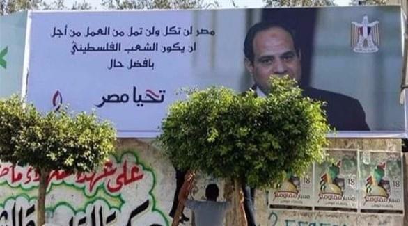 صورة السيسي قي قطاع غزة(المصدر)
