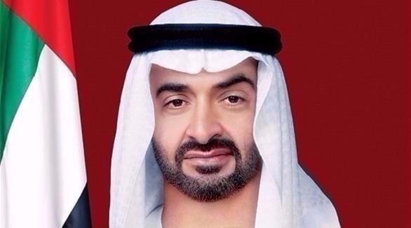ولي عهد أبوظبي نائب القائد الأعلى للقوات المسلحة الشيخ محمد بن زايد آل نهيان (أرشيف)