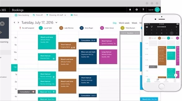 مايكروسوفت للحجوزات Microsoft Bookings (تكنولوجيا)