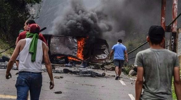 مقتل شخصين آخرين في احتجاجات مناهضة للحكومة في فنزويلا 2017425818537889G.jp