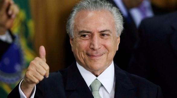 رئيس البرازيل: العمل على تحديث قوانين البلاد سيستمر 201742911130675I6.jp