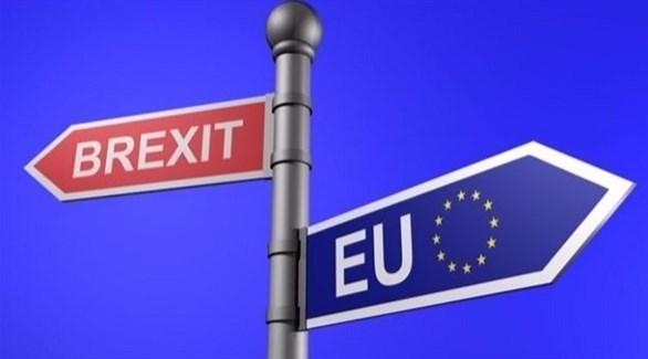 زعماء الاتحاد الأوروبي يضعون شروطاً قاسية لخروج بريطانيا 2017429114738616SJ.j