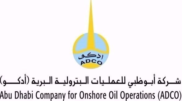 شعار شركة أبوظبي للعمليات البترولية البرية