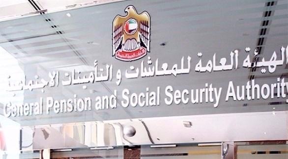 دعم الحكومة الإماراتية للمواطنين في القطاع الخاص (أرشيف)