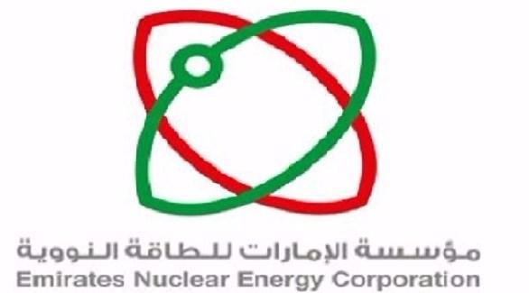 تأجيل تشغيل المحطة النووية في الإمارات (أرشيف)