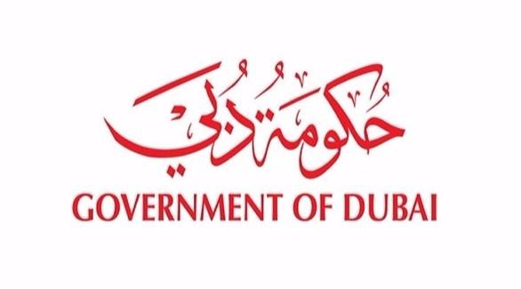 حكومة دبي (أرشيف)