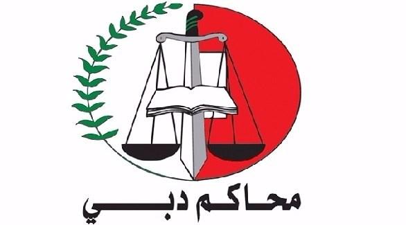 إطلاق مبادرة في محاكم دبي لأصحاب الهمم (أرشيف)