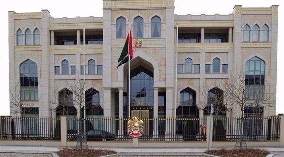 سفارة الإمارات في برلين هذه الإرشادات للراغبين بالسفر إلى ألمانيا
