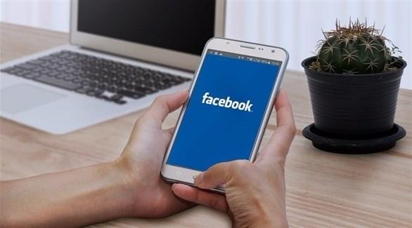 3 نصائح أمنية لحماية حسابك على فيس بوك
