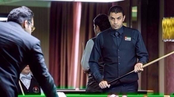 لاعب منتخب الإمارات للسنوكر محمد شهاب (أرشيف)