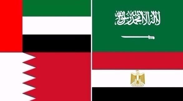 الدول الأربعة المقاطعة لقطر (أرشيف)