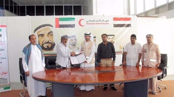 الهلال الأحمر الإماراتي يمول مشروع صيانة وتأهيل مدرسة الشعابات بمديرية الضليعة اليمنية (وام)