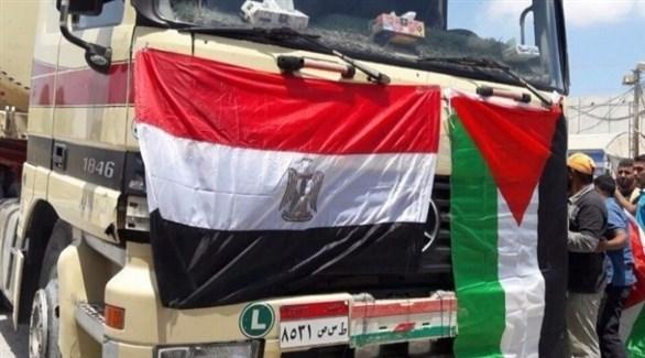 وصول شحنات الوقود الصناعي من مصر إلى غزة (أرشيف)