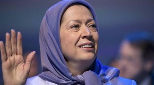 المعارضة الإيرانية مريم رجوي (أرشيف)