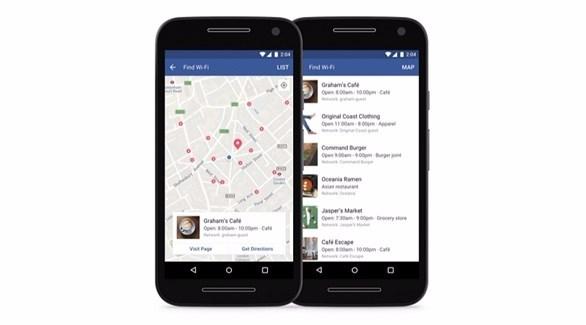 تطبيق فيس بوك على الهواتف المحمولة
